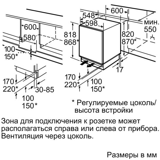 KUL15A50RU