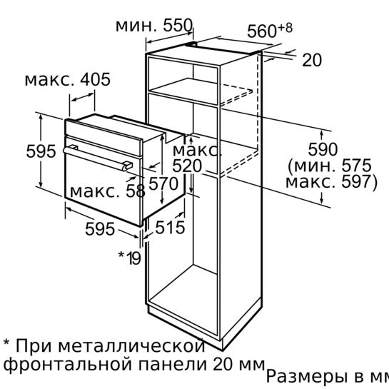 HBG63R150F