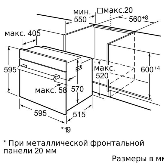 HBA22B250E