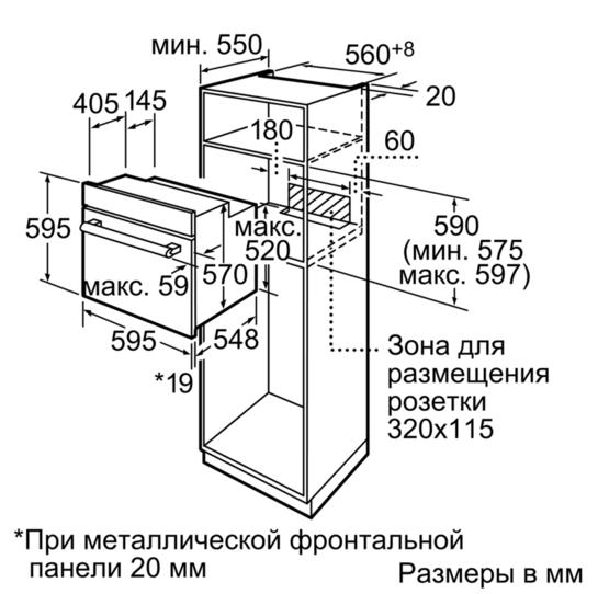 HBA23B160R