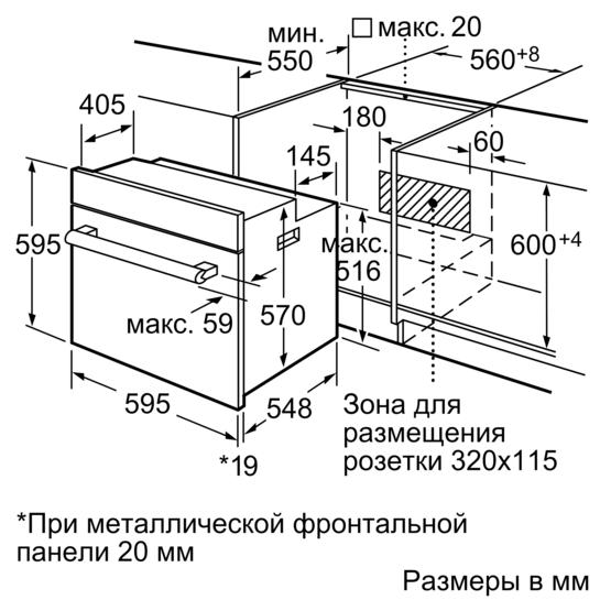 HEA23B260