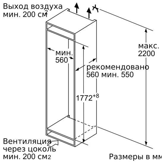 KIN86AF30R