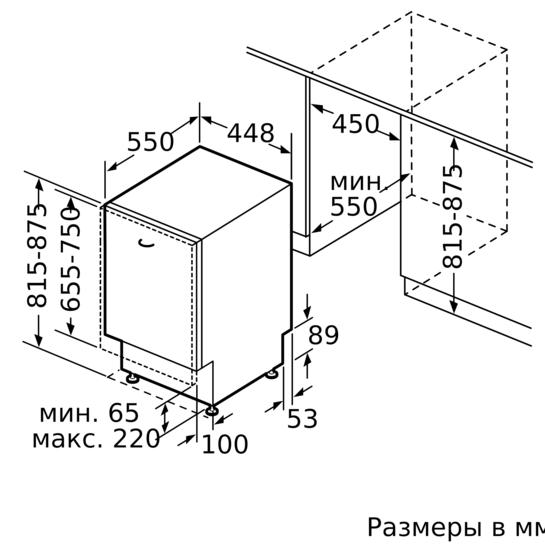 SPV58M60RU