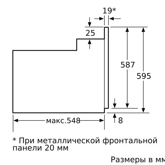 HBA24U250