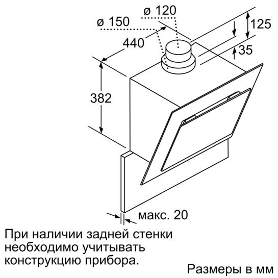 DWK06G660