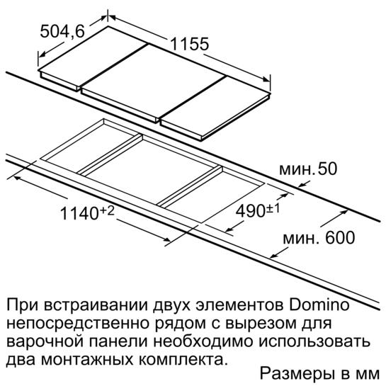 PCX345E