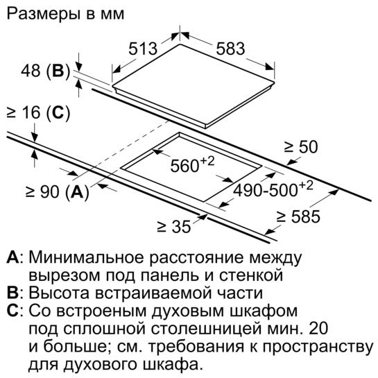 PKE645B17