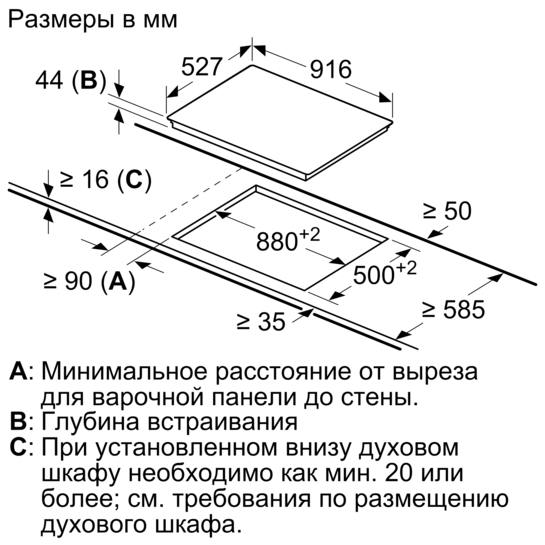 PKV975DC1D