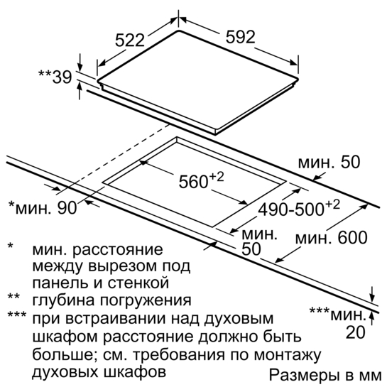 PKN651F17