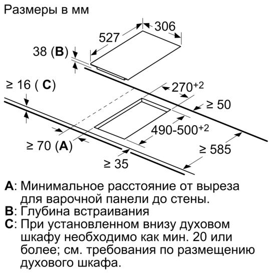 PKF375FB1E