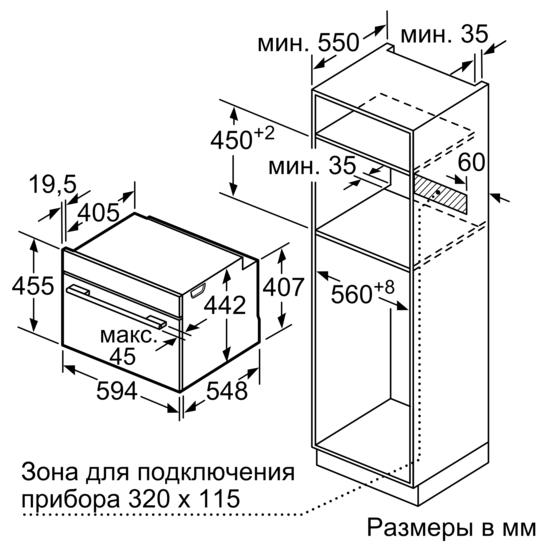 CBG633NS1