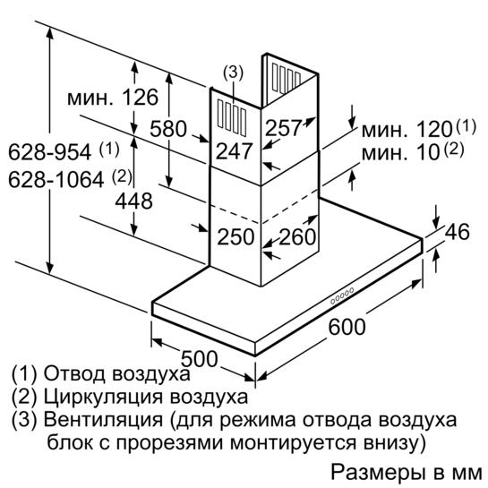 DWB068J50