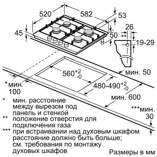PCP612M90E