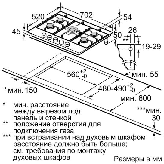 PCQ715B90E