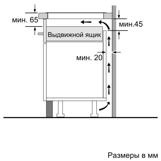 PIF675DE1E