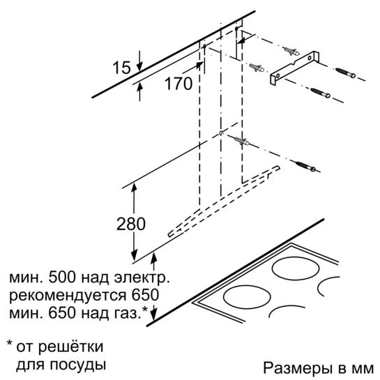 DWA06E661