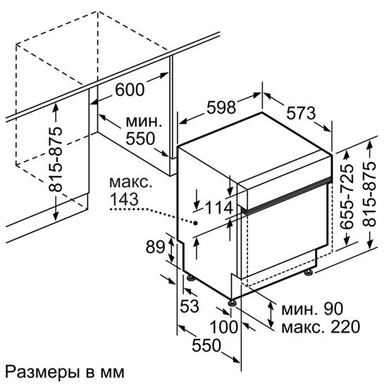 SMI88TS11R