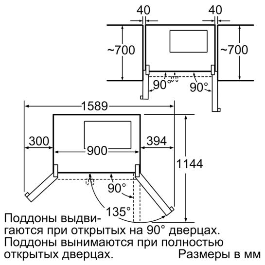 KAN58A55RU