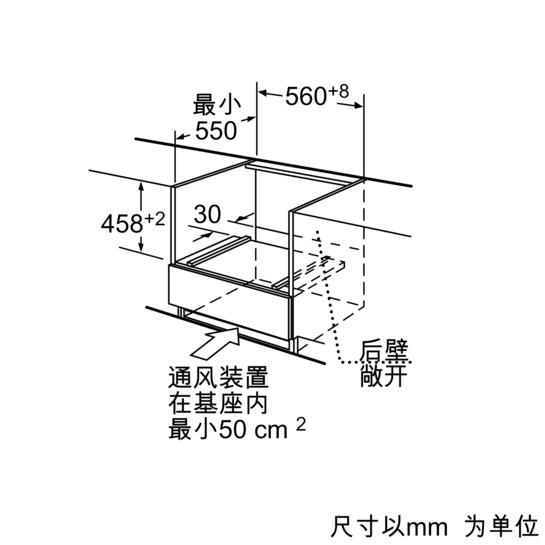 产品- 厨房电器 - 蒸箱 - 嵌入式蒸汽烤箱 - hbc36d75