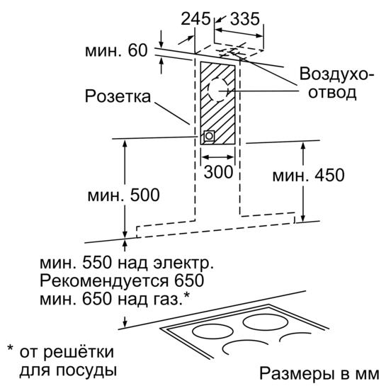 Инструкция Сименс 65