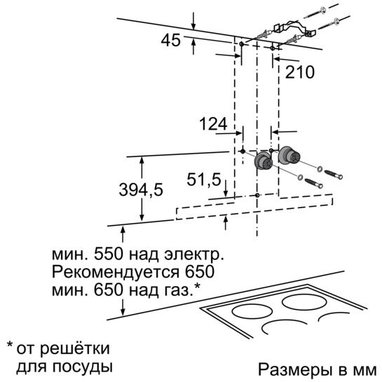 DWB064W51T