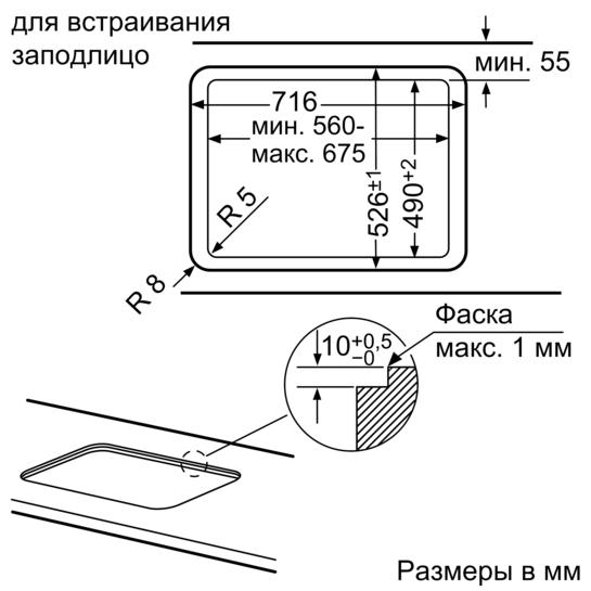 PPQ718B91E
