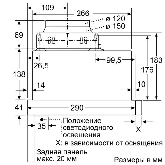 DFL064A51