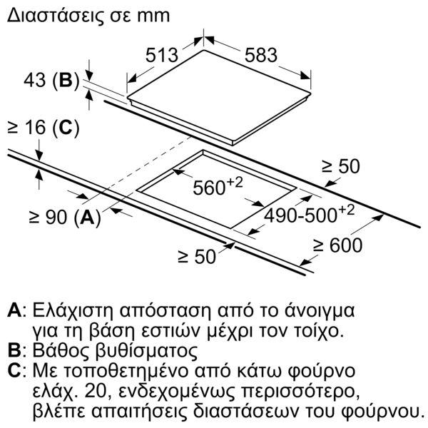 CRD645M06