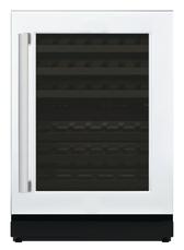 CLASSIC 24 - Inch Custom Panel Under Counter Glass Door Wine Reserver, Right Hinge