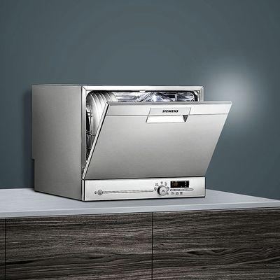 西門子洗碗碟機-提升吃完飯不用洗碗的生活幸福感