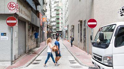 γρήγορο μεσημεριανό ραντεβού στο Χονγκ Κονγκ