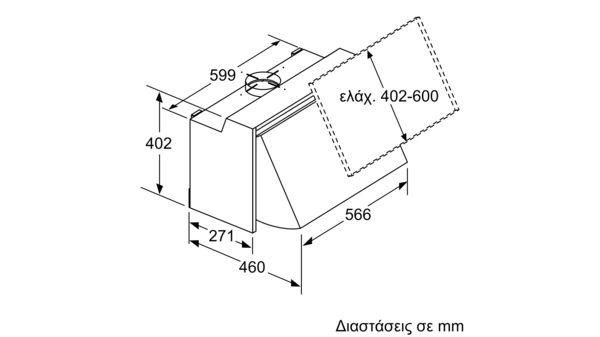 iQ100 Απορροφητήρας πτυσσόμενος 60 cm LE66MAC00 LE66MAC00-7